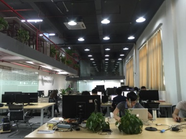 火鹰科技办公室03