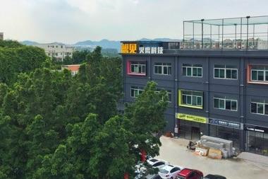 火鹰科技办公室楼顶